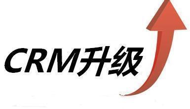crm客户管理系统不仅仅是管理